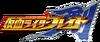 Blade Logo.png