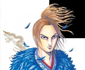 Ri Boku volume 30