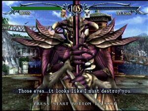 Soul Calibur Abyss 9