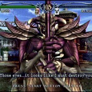 Soul Calibur Abyss 9.jpg