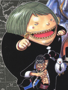 Fukuro Manga Infobox