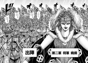 Ka Rin Army Kingdom