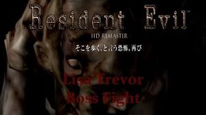 """Resident Evil HD Remaster - """"Lisa Trevor"""" - Boss Fight Full 1080p, 60 FPS"""