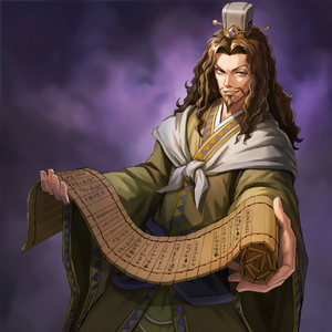 Chen Gong (ROTKH)