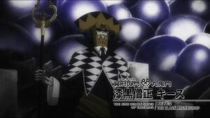 Keith The-Nine-Demon-Gates-of-Tartaros-KEYES