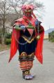 Naiyo Kapaja