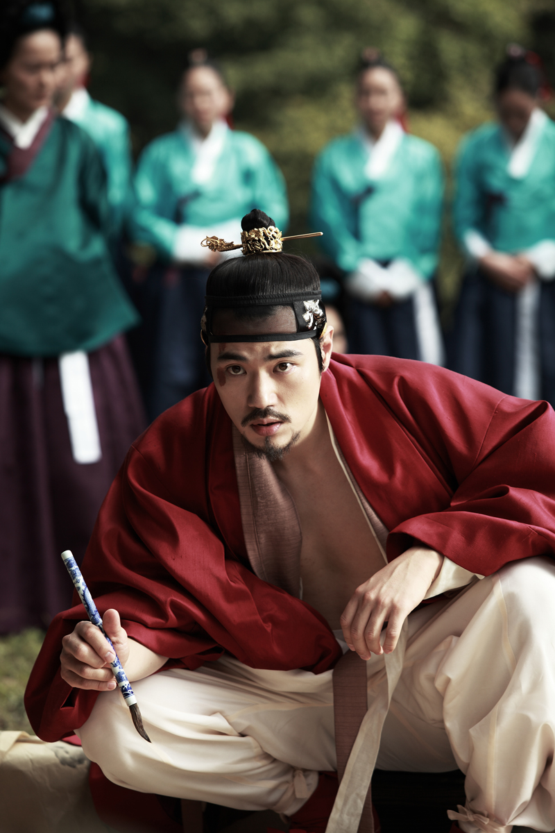 Yeonsangun of Joseon (The Treacherous)