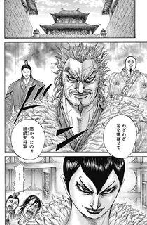 Ren Pa and Ka Rin, Meeting!! (with Kou Yoku and Haku Rei in back)