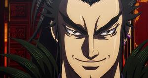 Kan Ki's Smirk Kingdom Anime