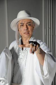 Kaisei Mogami 2
