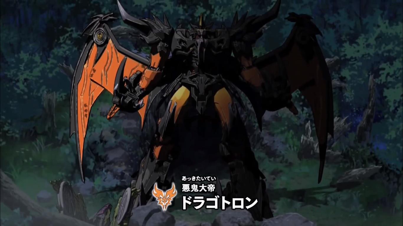 Dragotron