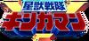 Logo-gingaman.png