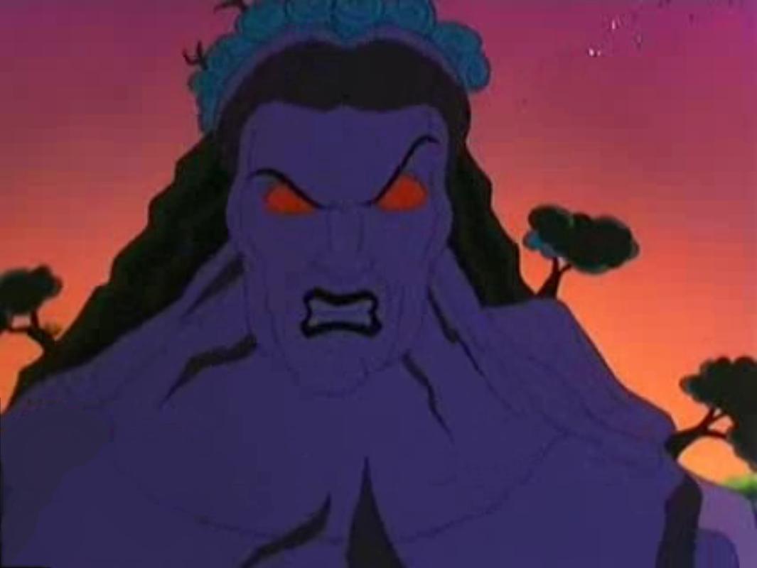 Gaia (Disney)