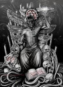 Azathoth the Blind Idiot God