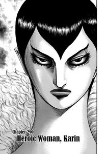 Ka Rin in Kingdom Chap 290