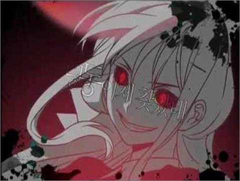 Cursed Girl