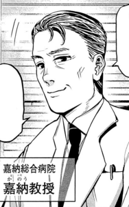 Kanou Manga