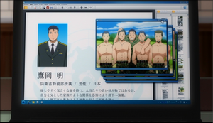 Takaoka Profile from Anime