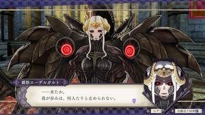 Corrupted Edelgard