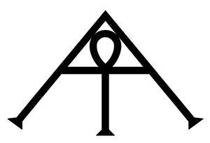 The Ashir En Sabah Nur Symbol