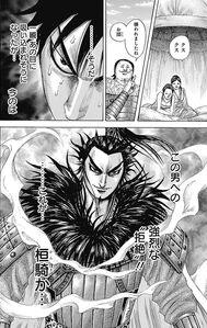 Kan Ki's Presence Kingdom