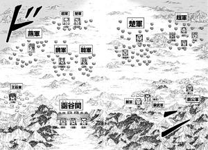 Kingdom Battle of Kankoku Pass Overview