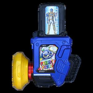 Gashat Gear Dual 1.png