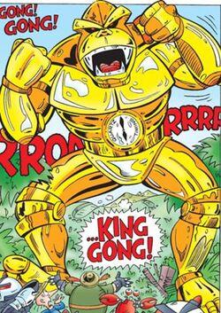339px-King Gong.jpg
