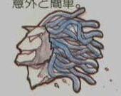 Dead Medusa Head