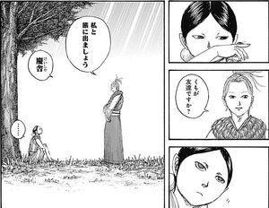 Ri Boku and Kei Sha Meet