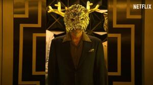 Lion Mask VIP