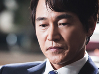 Byun Il-jae