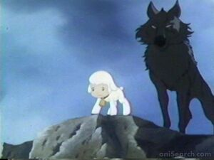 Chirin and Wolf