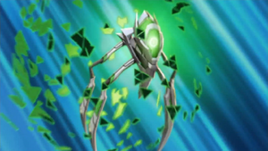 Green Evil Ultralink appears