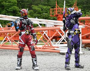 Kamen Rider Ikazuchi 4