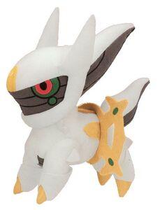 Pokemon-arceus-plush-4206-p