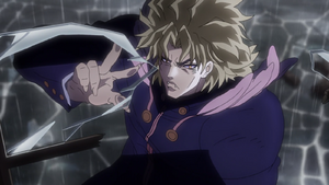 Dio now a Vampire