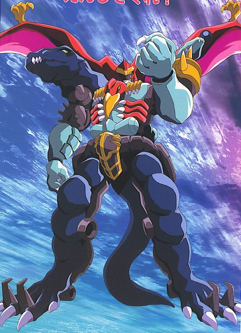 Magmatron (Beast Wars Neo)