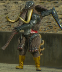 Arimammoth