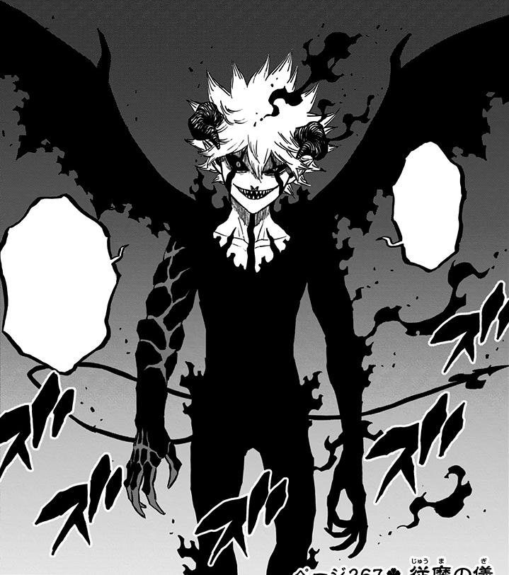 Asta's Devil