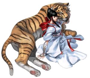 Kazumi and Tiger Art