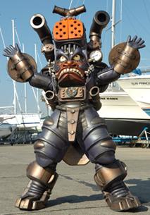 Generation 5 Attack Bot