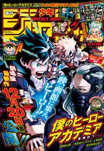 Weekly Shonen Jump - Issue 3 2020