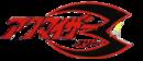 Akumaizer3 logo.png