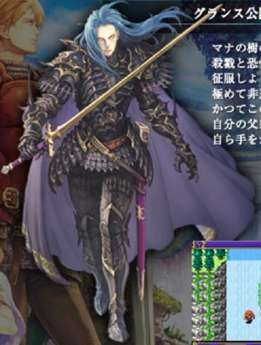 Dark Lord (Mana)
