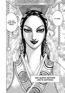 Qin's Queen Mother, Bi Ki Kingdom