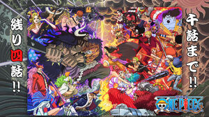 One Piece Episode 996 End Card