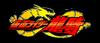 Ryuki Logo.png