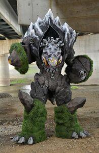 Troll Minosaur