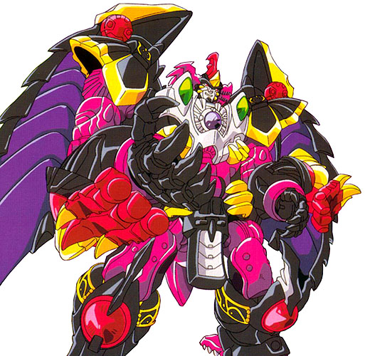 Megatron (RID)